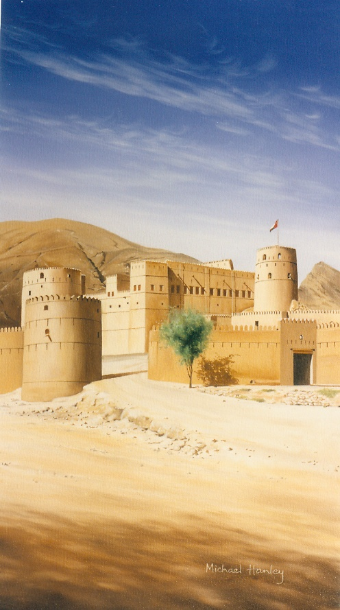 Rustaq Fort from north, Oman 1992   790 x 420  Diwan of the Royal Court, The Sultanate of Oman