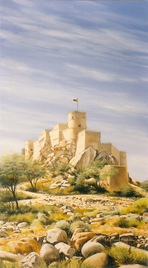Nahkl Fort, Oman 1992  790 x 450  Diwan of the Roayal Court, The Sultanate of Oman
